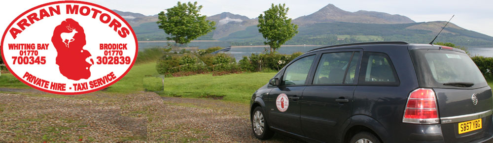 car hire on the Isle of Arran